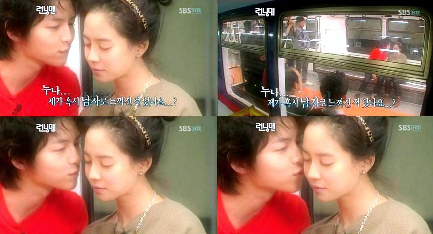 song joong ki and ji hyo relationship